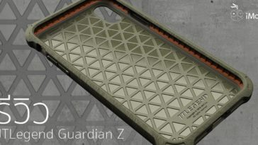 Review Jtlegend Guardian Z Cover