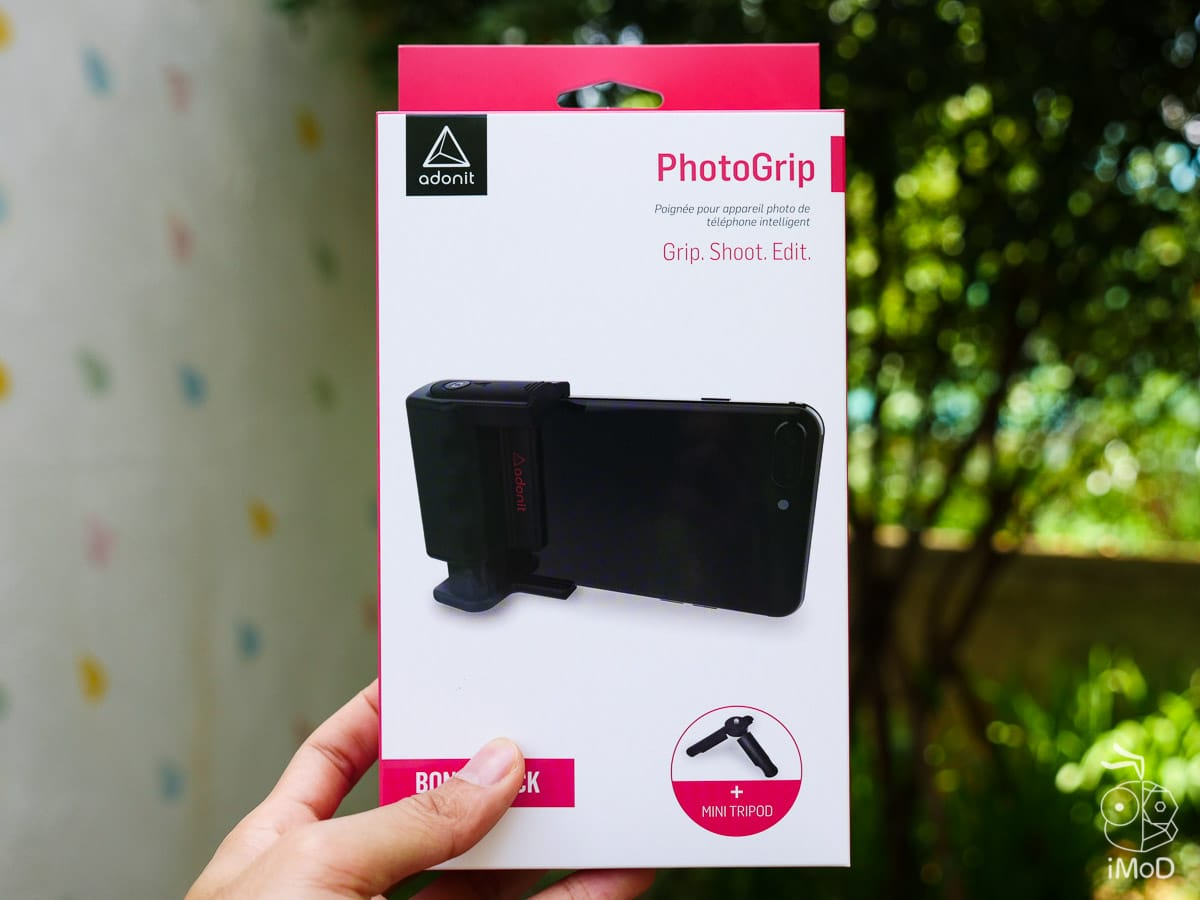Adonit Photogrip Review 1199033