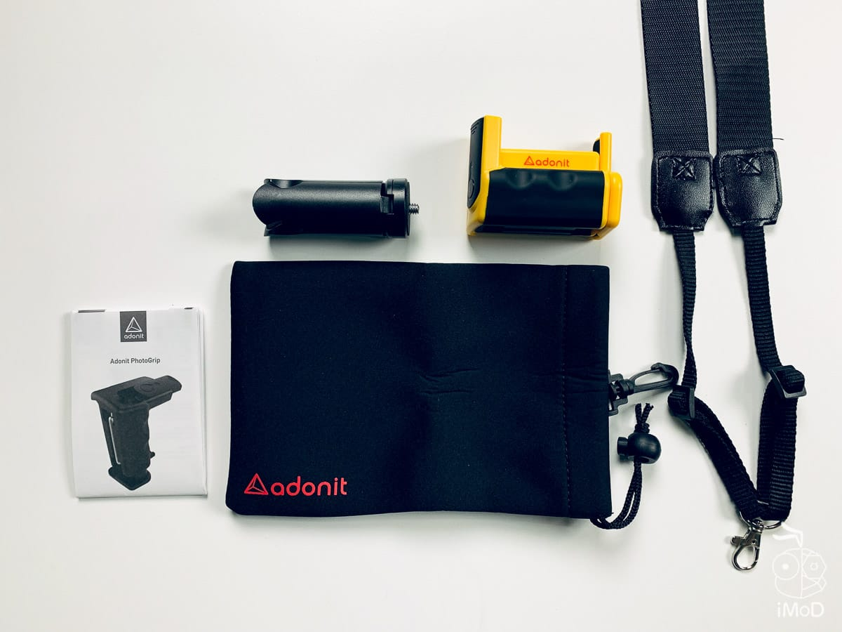 Adonit Photogrip Review 4897