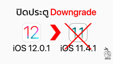 Apple Stop Signing Downgrade Ios 11 4 1
