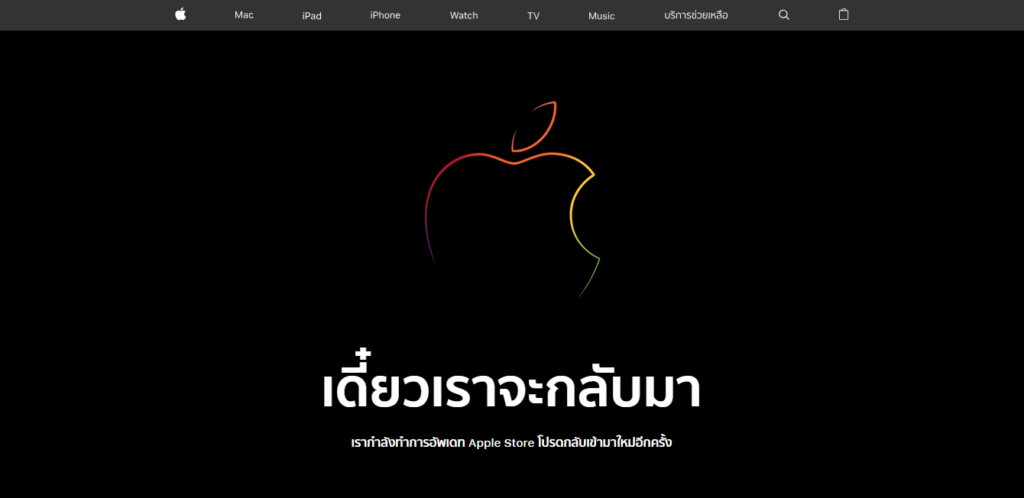 Apple Store Online Thailand Offline Preorder Iphone Xs Xr 1