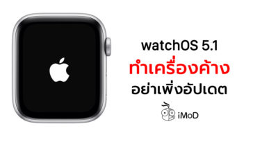 Apple Watch Stuck Update Watch Os 5 1