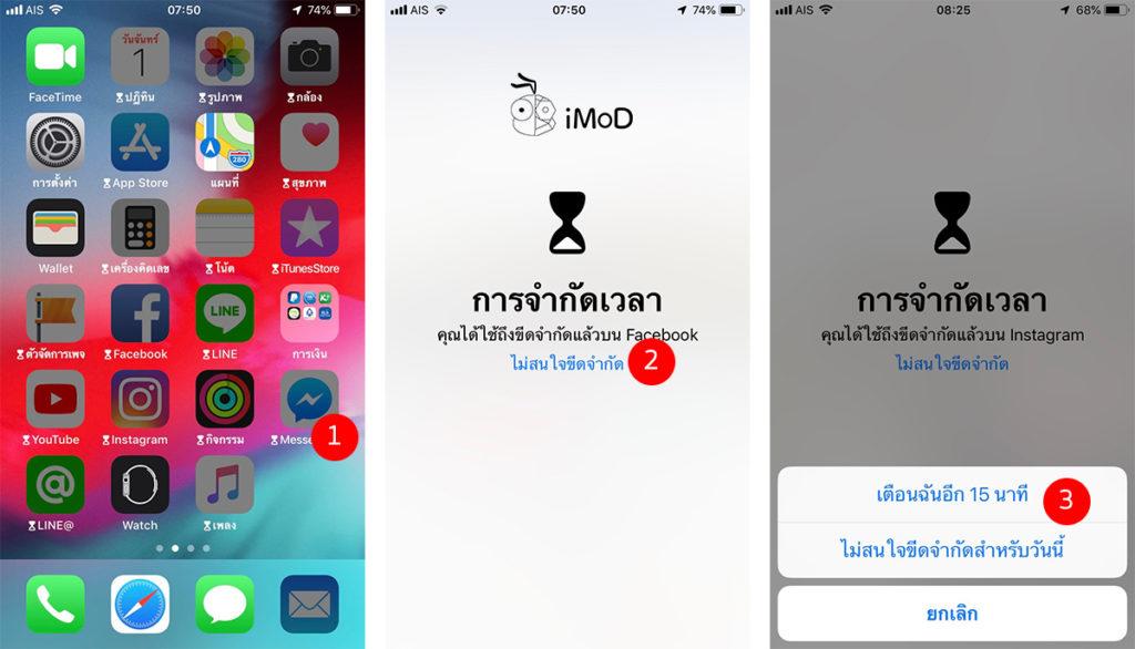 How To Setting Screen Time Iphone Ipad 7