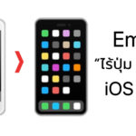 Ios 12 1 Iphone Emoji No Home Button