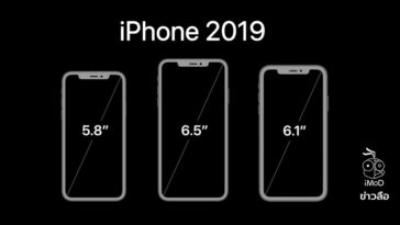 Iphone 2019 Maintain Screen Size Same Iphone 2018