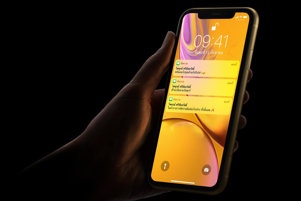 Iphone Xr Img 1