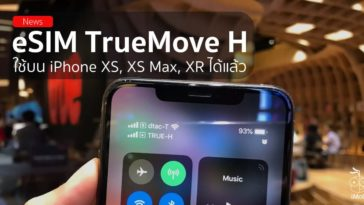 Iphone Xs Esim Truemve H Setup Cover