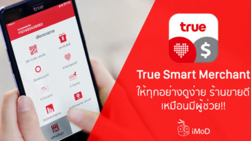 True Smart Merchant App Review