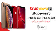 Truemove H Iphone Xs Xs Max Xr Promotion