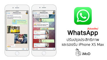 Whatsapp Update Support Iphone Xs Max