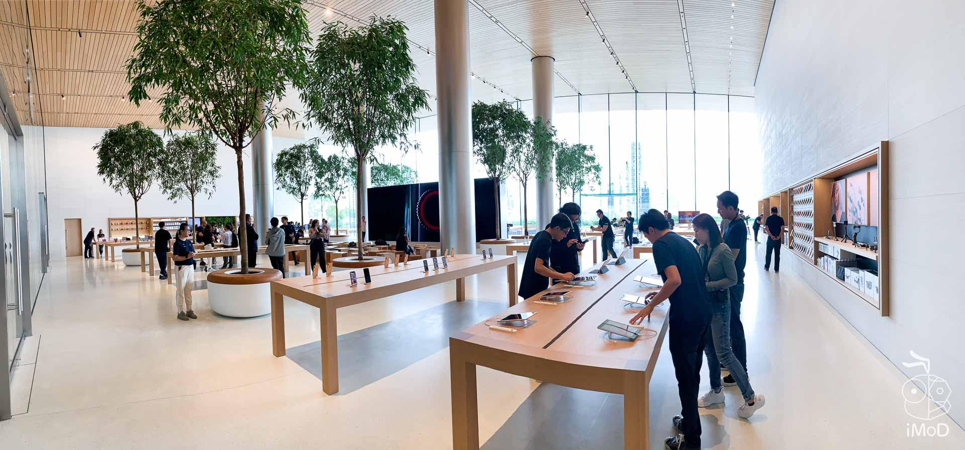 Apple Iconsiam 7004