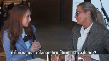 Angela Ahrendts Apple Iconsiam Interview