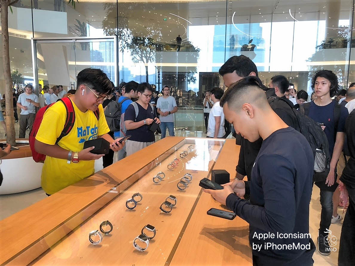Apple Iconsiam Imod 0009