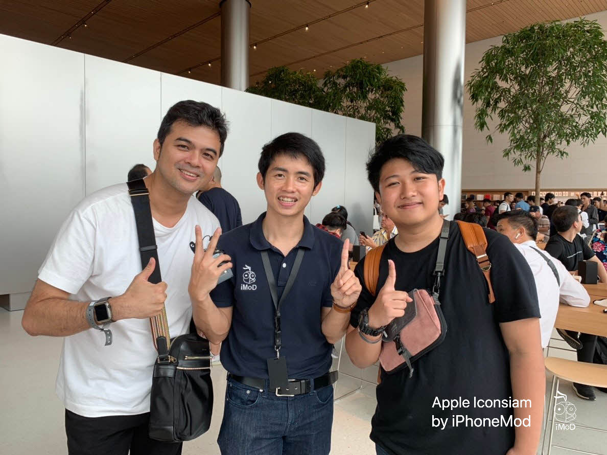 Apple Iconsiam Imod 0029