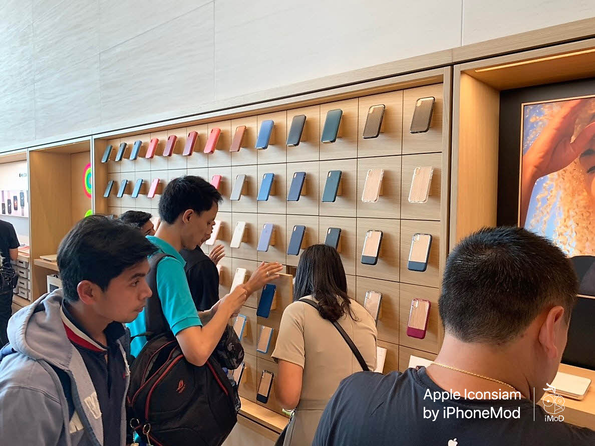 Apple Iconsiam Imod 0041