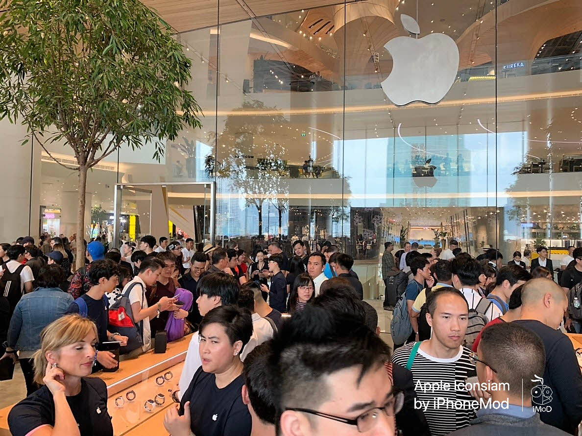 Apple Iconsiam Imod 0044