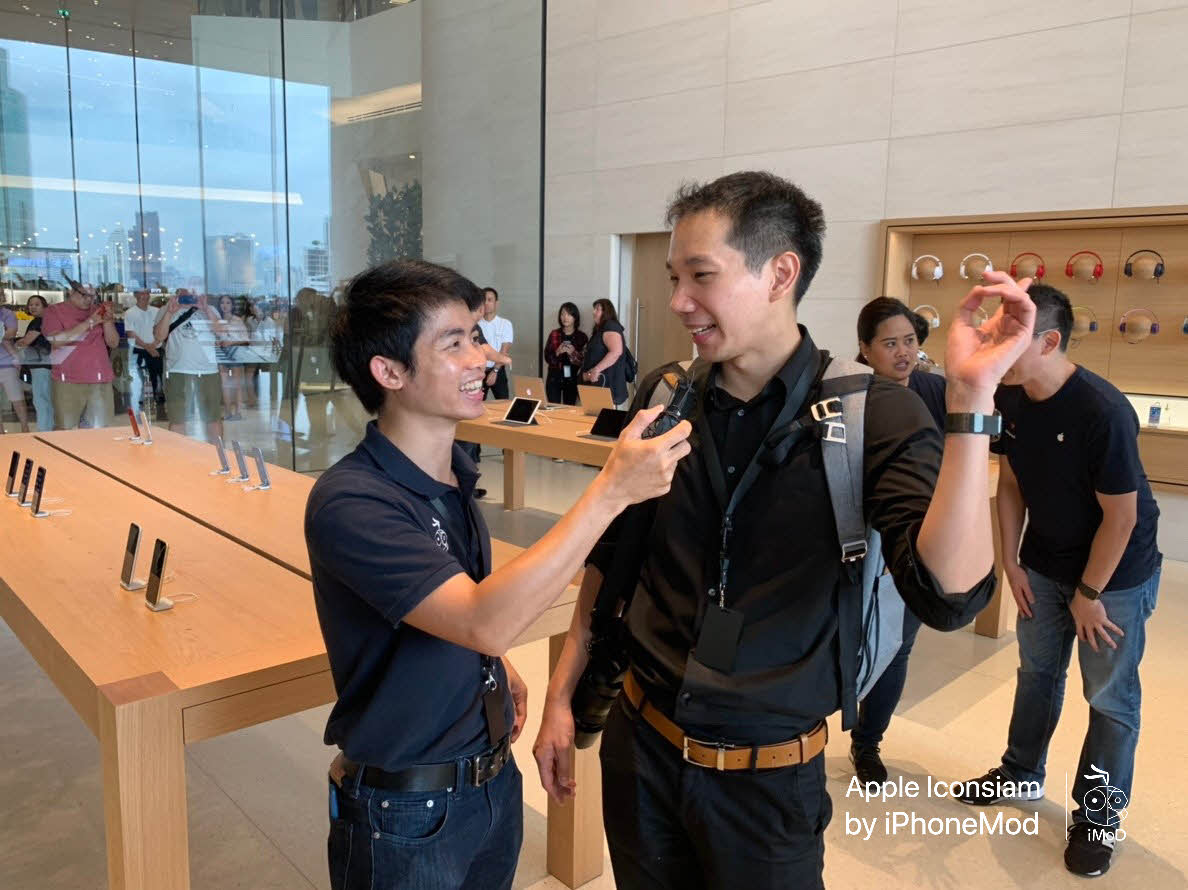 Apple Iconsiam Imod 0048