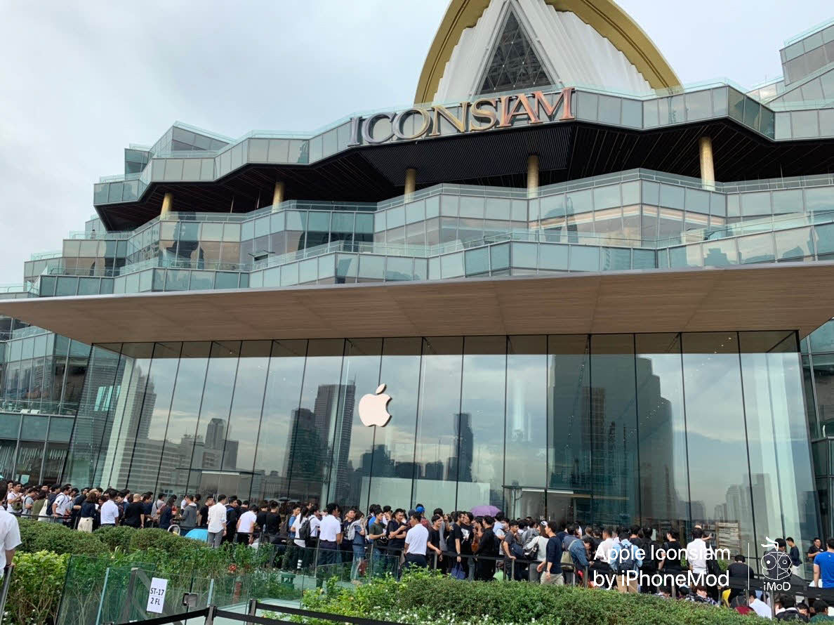Apple Iconsiam Imod 0062
