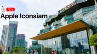 Apple Iconsiam Review Cover