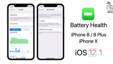 Battery Health Iphone 8 Iphone 8 Plus Iphone X Ios 12 1