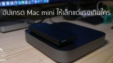 How To Buy And Upgrade A Mac Mini Cover