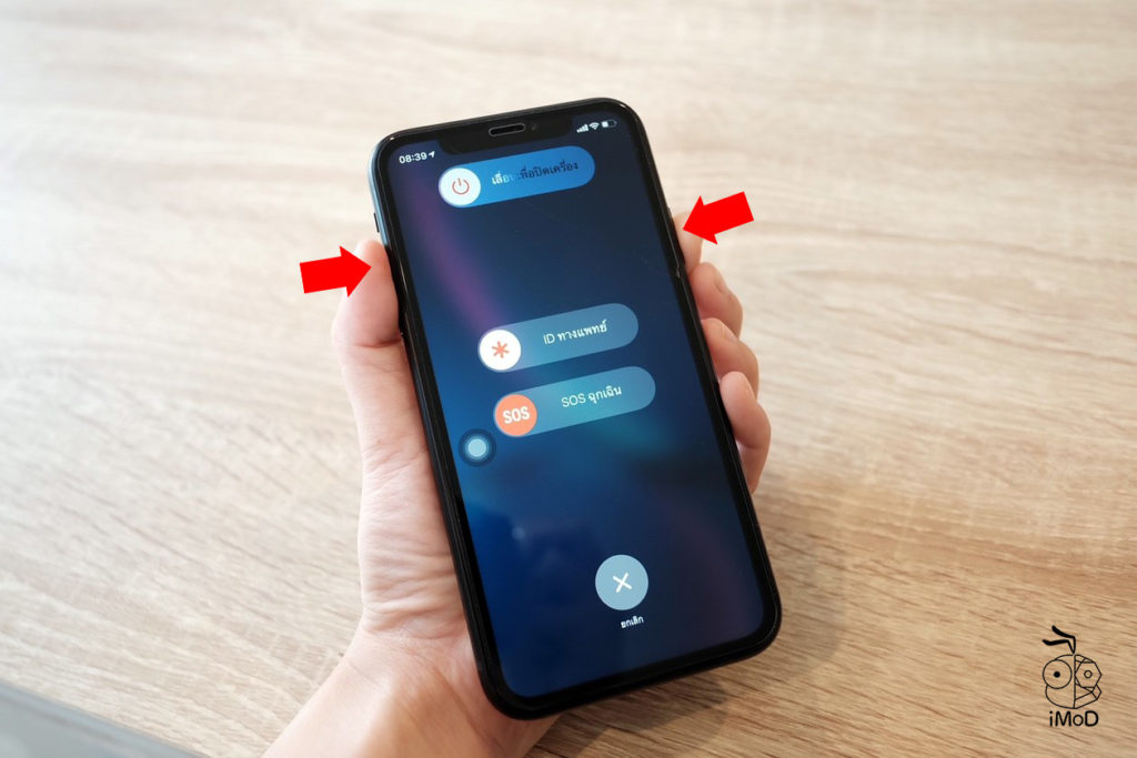 How To Use Iphone X Xr Xs Gesture 3