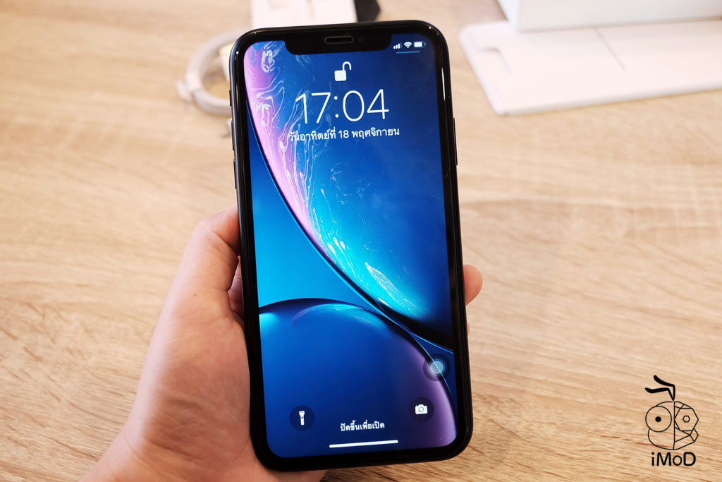 Iphone Xr Review 30