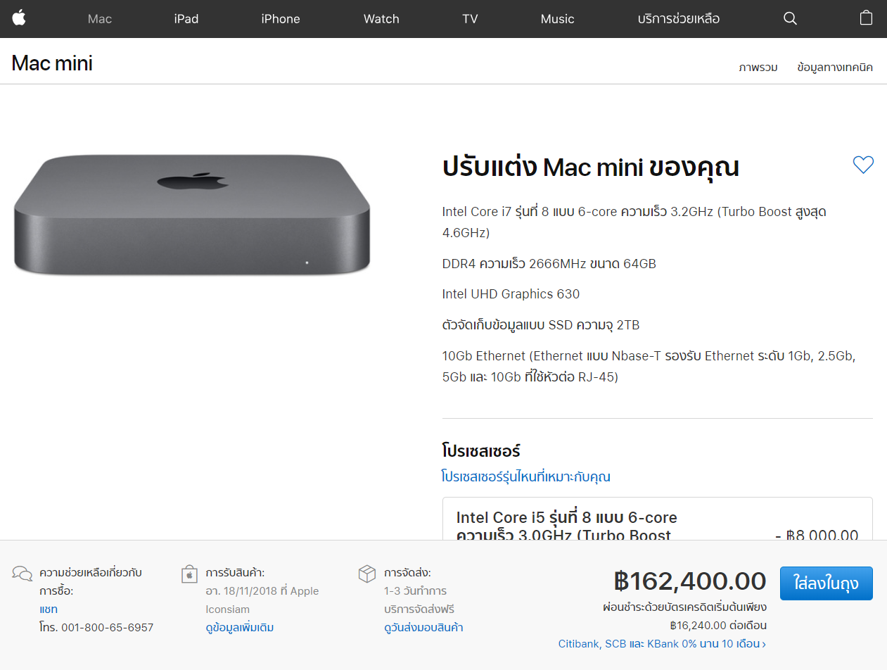 Mac Mini 2018 Released Th Img 2