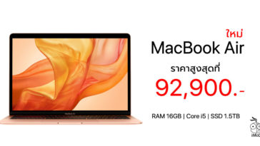 Macbook Air 13 Inch 2018 Max Price
