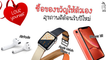New Year 2019 Gift For Your Self Iphone Xr Apple Watch Series4 Airpods