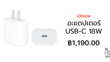 Usb C Power Adapter 18w Released