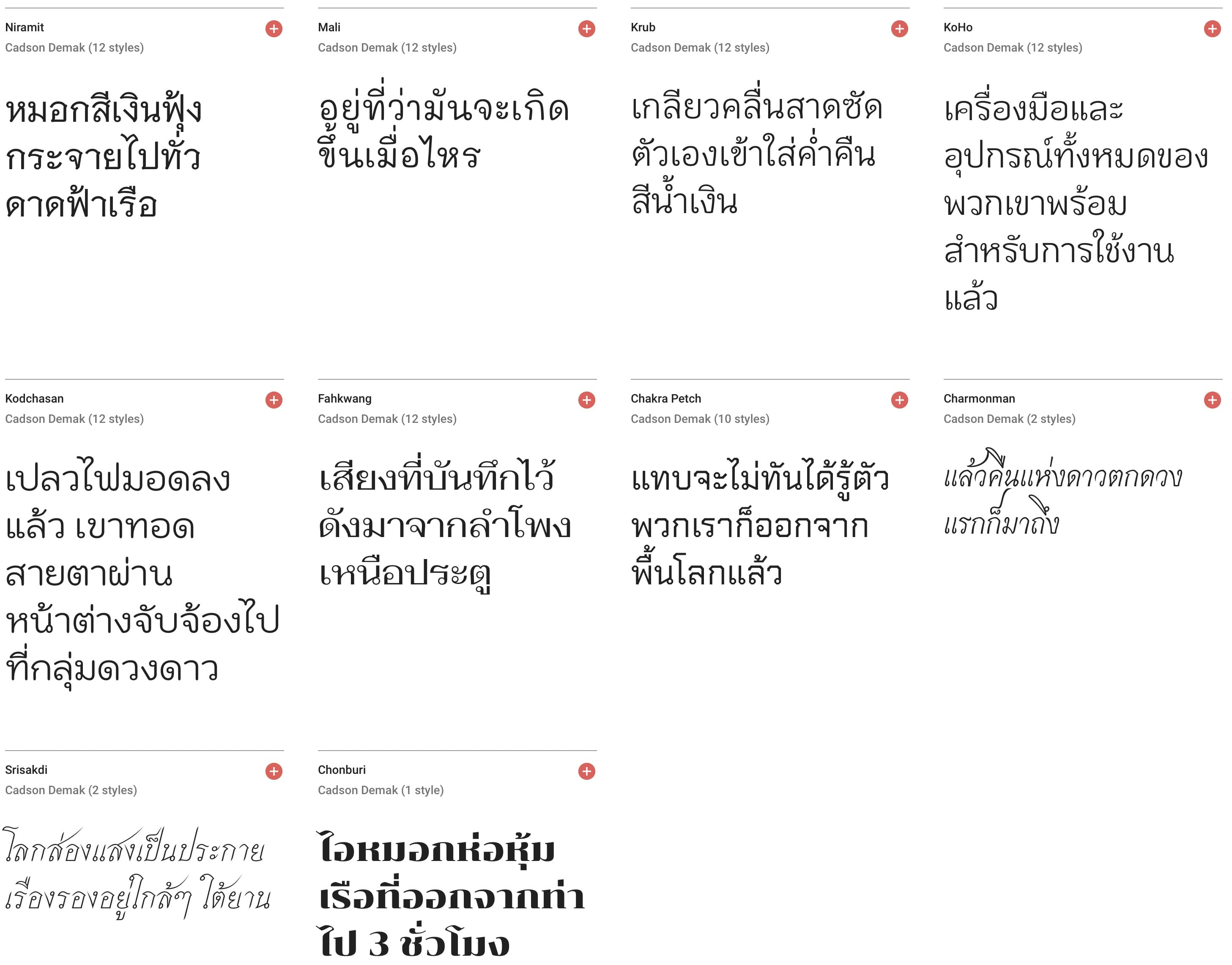 Thai Font Google Font For Ios 04