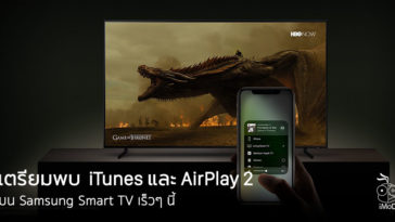 Apple Partnership With Amsung Add Itunes Airplay 2 To Samsung Smart Tv
