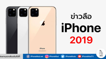Iphone 2019 Battery Display Rumors