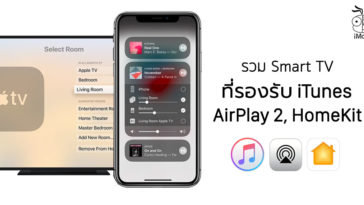 Smart Tv Brand Suppor Itunest Airplay 2 And Apple Homekit