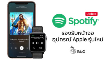 Spotify Update Support New Idevice Display