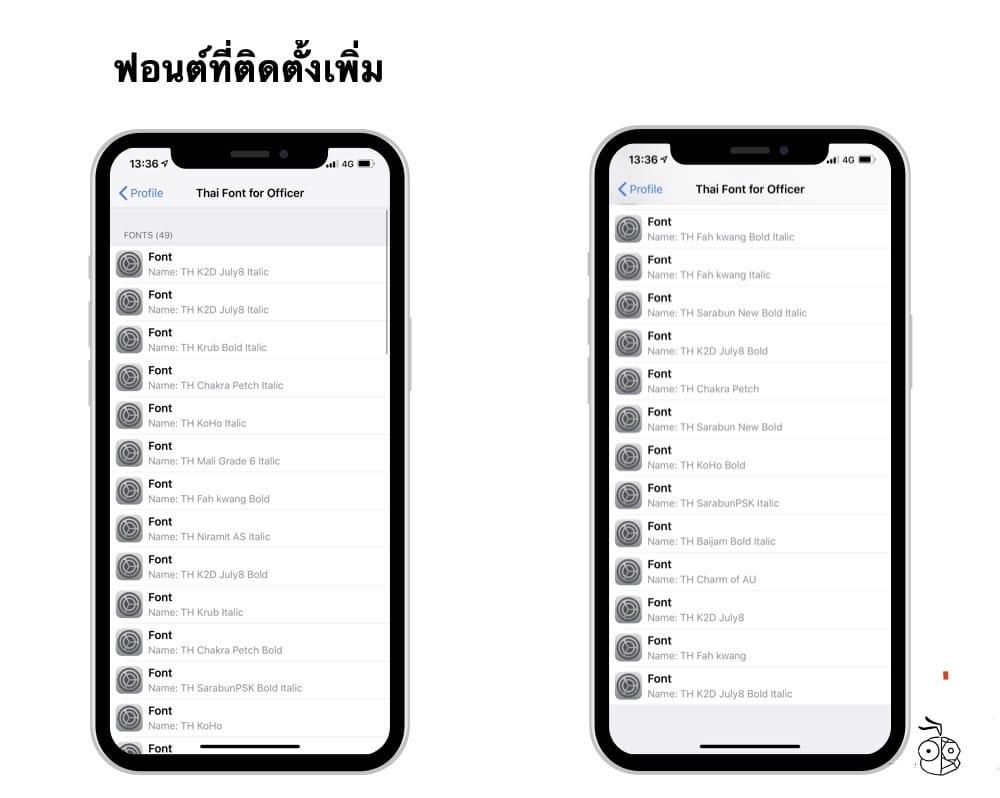 Thai Font For Officer 03
