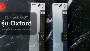 Laut Apple Watch Strap Oxford Cover 1222726