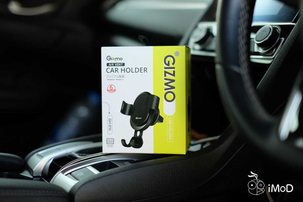 Gizmo Gh 016 Smartphone Car Holder 1
