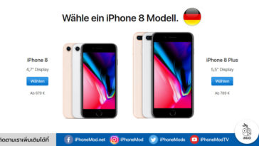 Iphone Germany 2