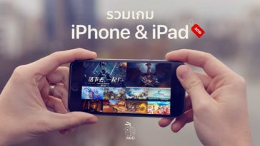 New Iphone Games 2019 Part3 Cover