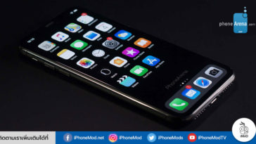 Phonearena Iphone Xi Ios 13 Darkmode Render