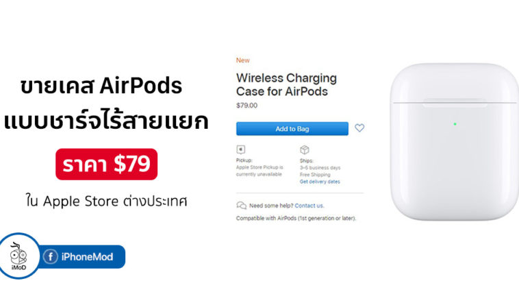 Apple Sale Wireless Charging Case For Airpods