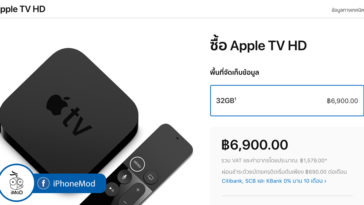 Apple Tv Gen 4 Rename To Apple Tv Hd
