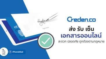 Creden Online Signature Approve Document For Desktop