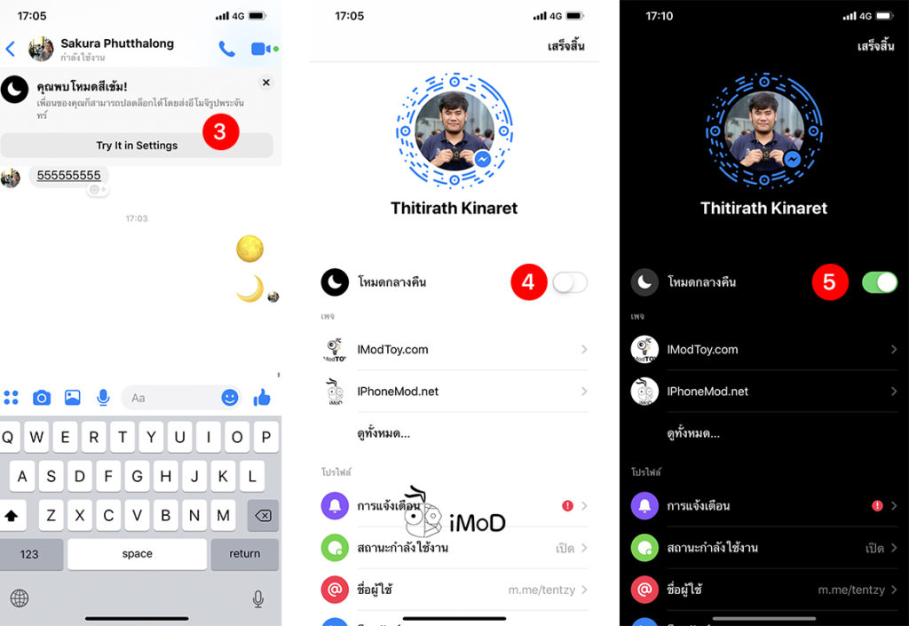 How To Enable Dark Mode Facebook Messenger 3