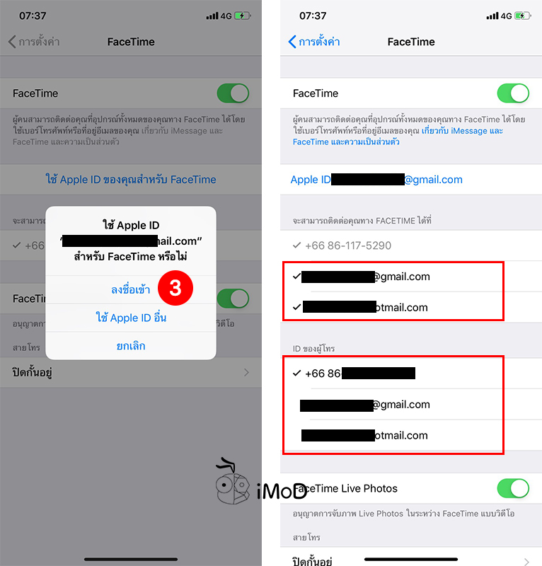 How To Fix Send Invite Walkie Talkie Apple Watch 2
