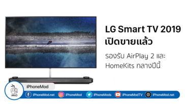 Lg Smart Tv 2019 Sale Support Airplay 2 Homekits Mid Year