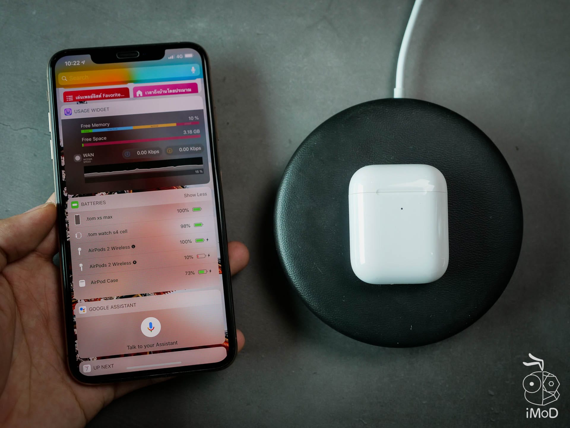 Airpods 2 Wireless Review 1233875