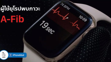 Europe User Detect Afib Ecg Apple Watch Series 4